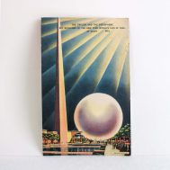 1939 New York World's Fair Postcard